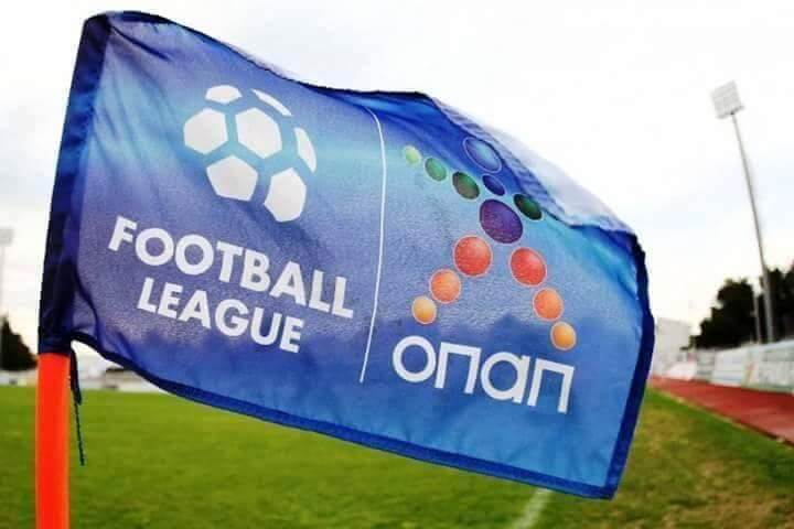 Όλα τα γκολ της 10ης αγωνιστικής της Football League (βίντεο)
